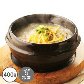 自家製サムゲタン◆参鶏湯◆(400g) 【骨なし】【でりかおんどる】