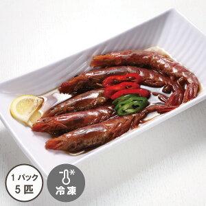 カンジャンせウ(5匹/冷凍) [海老の醤油漬け] 【でりかおんどる】
