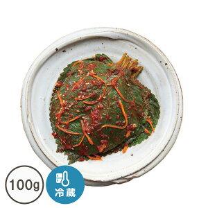 ゴマの葉のキムチ(100g)(手作りごまの葉キムチ)【でりかおんどる】