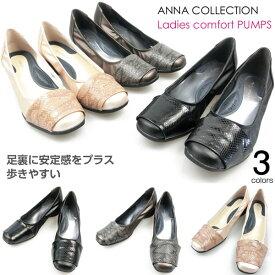 【特価】アンナコレクション パンプス レディース 全3色 931 ANNA COLLECTION