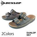 【送料無料】【あす楽】DUNLOP ダンロップ サンダル メンズ 全2色 S57