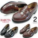 【送料無料】HARUTAハルタローファーレディース全2色4514女性女児学生通学学生靴日本製