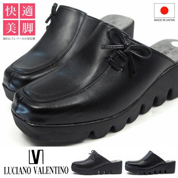 【送料無料 サンダル レディース ブラック 3701 女性 婦人 日本製 ビニール製 耐久性 防滑 LUCIANO VALENTINO ルチアーノ バレンチノ