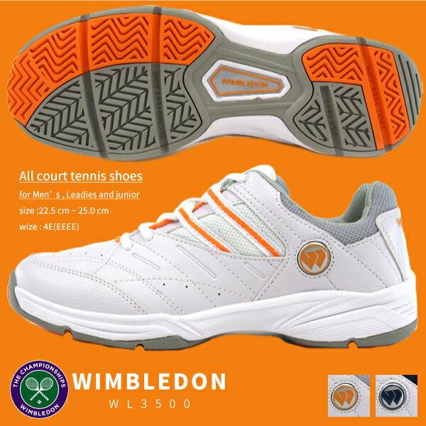 【送料無料】【あす楽】WIMBLEDON ウィンブルドン テニスシューズ レディース 全2色 WL3500 WL-3500 ジュニア オールコート 軽量 4E 外反母趾 ソフトテニス 部活動 作業履き 白スニーカー