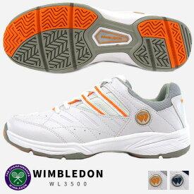 【即納】WIMBLEDON ウィンブルドン テニスシューズ レディース 全2色 WL3500 WL-3500 ジュニア オールコート 軽量 4E 外反母趾 ソフトテニス 部活動 作業履き 白スニーカー