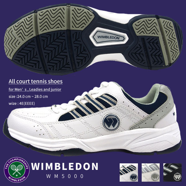 【送料無料】【あす楽】WIMBLEDON ウィンブルドン テニスシューズ メンズ 全3色 WM5000 WM-5000 ジュニア オールコート対応モデル 軽量 4E 外反母趾 ソフトテニス 部活動 作業履き 白スニーカー