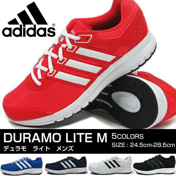 【特価/即納】 adidas アディダス ランニングシューズ DURAMOLITE M メンズ ジョギングウォーキング スポーツジム ダイエット ワークアウト