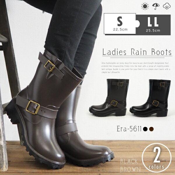 【即納】Era レインブーツ 5611-01 5611-02 レディース 長靴 ショートブーツ エンジニアブーツ 防水設計 シンプル 黒 茶 ブラック ブラウン 雨 雪