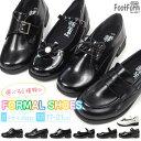 【即納】 Foot Form Kids フットフォーム キッズ フォーマルシューズ 5675 5676 5677 5678 5679 5680 キッズ ローファ…