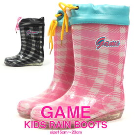 【特価】GAME ゲーム 長靴 1764 キッズ ジュニア レインブーツ 女の子 チェック