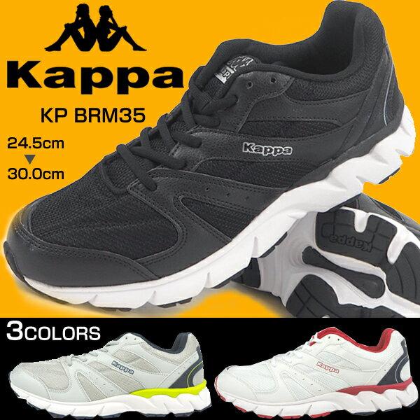 【大特価/即納】KAPPA カッパ スニーカー KP BRM35 メンズ ランニングシューズ ジョギングシューズ 幅広