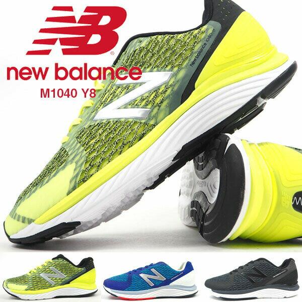 【最終特価/即納】 new balance ニューバランス スニーカー M1040 メンズ ランニング マラソン D 2E 4Eウイズ