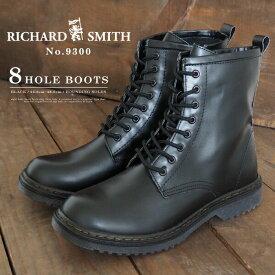 RICHARD SMITH リチャード・スミス 8ホールブーツ 9300 メンズ サイドジップブーツ ワークブーツ ショートブーツR.SMITH クリアソール 厚底 バウンシングソール