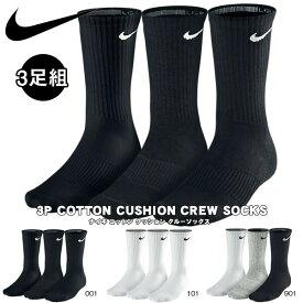 4721ded6ec2659 【即納】NIKE ナイキ 靴下 SX4700 メンズ コットンクッションクルーソックス