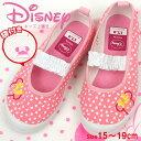 【即納】Disney ディズニー 上履き 6670 キッズ ミニーマウス うわばき
