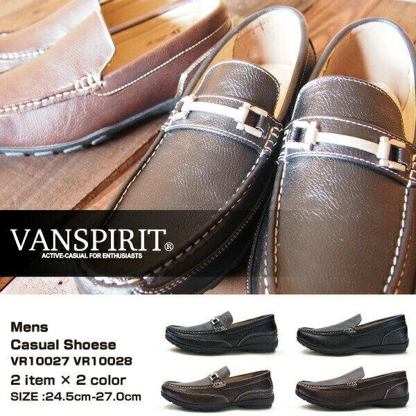 VANSPIRIT ヴァンスピリット カジュアルシューズ VR10027(バンプモデル) VR10028(ビットモデル) メンズ ドライビングシューズ スリッポン ビジカジ