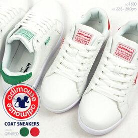【即納】adimouse アディマウス スニーカー 1600 メンズ レディース コートタイプ ローカット 軽量 白靴 白スニーカー 紐靴