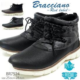 【大特価】Bracciano ブラッチャーノ ショートブーツ BR7524 メンズ 4cm防水設計 雨 雨靴 サイドファスナー カップインソール メンズ靴 軽量 カジュアル 雪