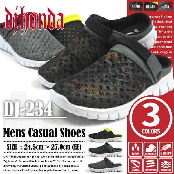 【即納】dj honda ディジェイホンダ クロッグサンダル DJ-234 メンズ 2WAY マリンシューズ サボサンダル