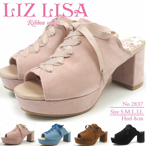 【即納】 LIZ LISA リズリサ サンダル 2837 レディース リボンミュール チャンキーヒール 厚底