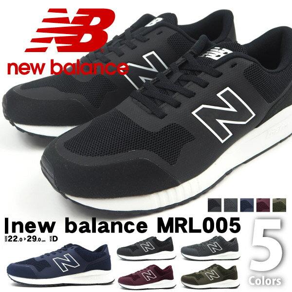 【特価/即納】 new balance ニューバランス スニーカー MRL005 BW GW NW OW PW メンズ レディース ランニング ローカット カジュアル ウォーキング