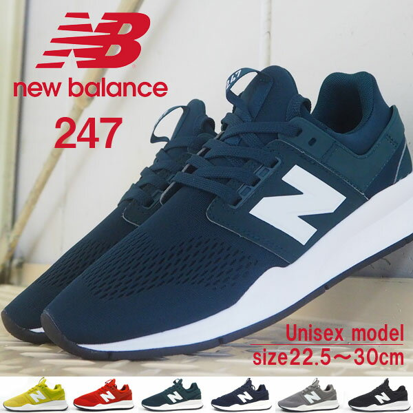 【特価/即納】 new balance ニューバランス カジュアル MS247 メンズ レディース ローカット スリッポン