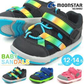 【特価】 moonstar sugar ムーンスター シュガー サンダル SG B482 キッズ ベビーサンダル カジュアル サマーシューズ アウトドア 夏 スポーツサンダル 子供靴