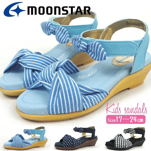 【即納】moonstar ムーンスター サンダル SG J488 キッズ マリンサンダル 女の子 ウエッジソール