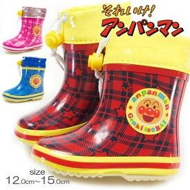 【大特価】ベビーシューズ キッズ ムーンスター moonstar BB APM19U アンパンマン 長靴 レインブーツ