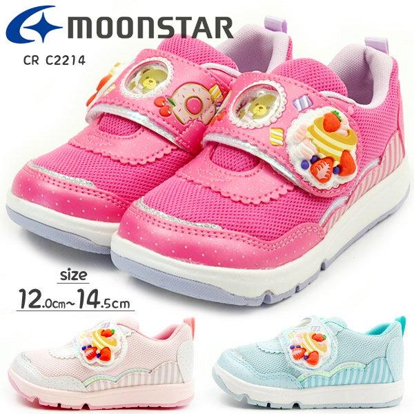 【即納】スニーカー キッズ ムーンスター キャロット moonstar CRC2214 キッズスニーカー ピンク 水色 くま