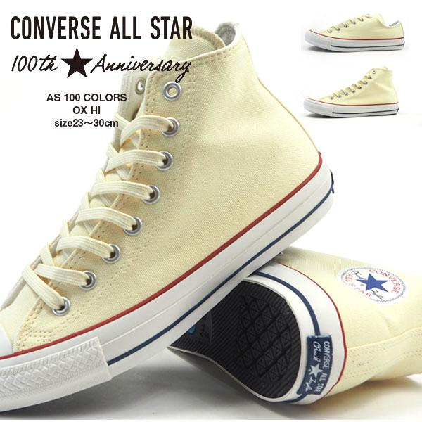 【大特価/即納】 CONVERSE コンバース スニーカー ALL STAR 100 COLORS OX HI レディース オールスター 100 カラーズ