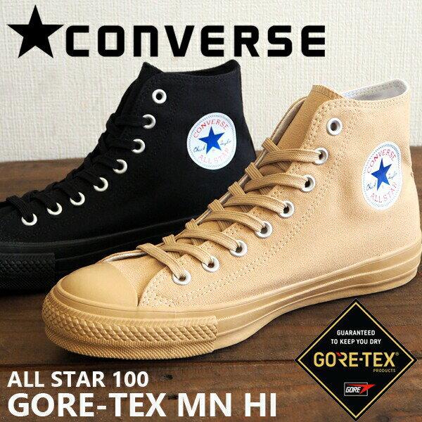【即納】 ALL STAR 100 GORE-TEX MN HI コンバース CONVERSE ベーコン ハイカットスニーカー メンズ レディース ゴアテックス 防水