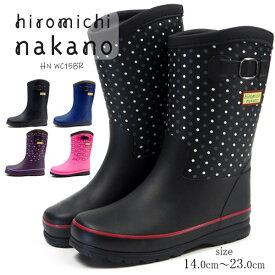 【特価】 ヒロミチナカノ hiromichi nakano レインブーツ HN WC158R キッズ 長靴 ラバーブーツ 防寒性