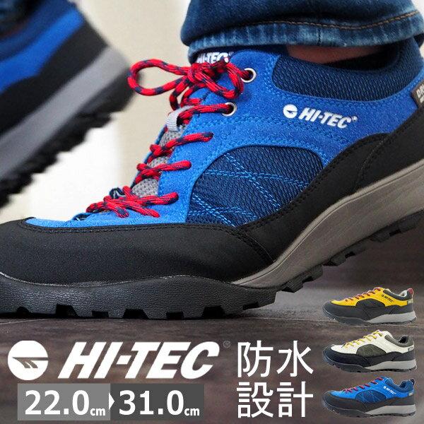 【即納】 スニーカー メンズ レディース ハイテック HI-TEC HT HKU11 トラベル アウトドア キャンプ カジュアル 防水機能 スペアシューレース