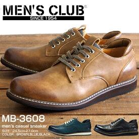 【即納】カジュアルシューズ メンズ メンズクラブ MEN'S CLUB MB-3608 オフィスカジュアル ビジネスカジュアル ビジカジ