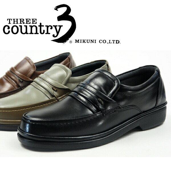 コンフォートシューズ ビジネスシューズ メンズ After Golf アフターゴルフ 3602 牛革 本革 THREE country スリーカントリー