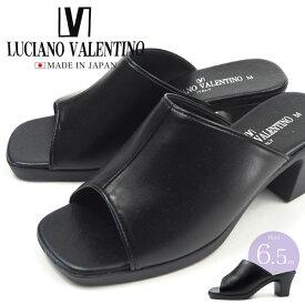 【即納】サンダル レディース LUCIANO VALENTINO ルチアーノ バレンチノ 3901 日本製 オフィスサンダル 黒 ミュール