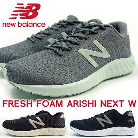 45fdfdbe3990d 【特価/即納】 new balance ニューバランス ランニングシューズ WARNX LC1 LP1 LT1 FRESH FOAM