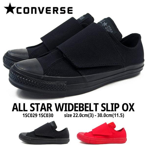 【特価/即納】 コンバース CONVERSE スニーカー ALL STAR WIDEBELT SLIP OX メンズ レディース ローカットスニーカー パターンアレンジモデル ワイドベルト
