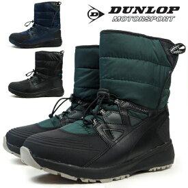 【特価】 ウィンターブーツ メンズ ダンロップ DUNLOP AF005 オールフィールダー005WP 防水 スノトレ 軽量設計