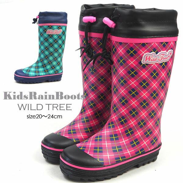 【大特価】 レインブーツ キッズ WILDTREE ワイルドツリー AK170 冬靴 長靴 防寒 チェック柄 ジュニア 子供用