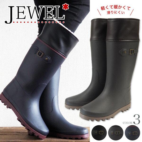 【即納】 JEWEL ジュエル レインブーツ ジュエルW28 BJW28 レディース ボア 長靴 ラバーブーツ 防水 防寒 防滑 軽量 ロング丈 スノーブーツ