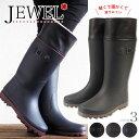 【即納】 JEWEL ジュエル レインブーツ ジュエルW28 BJW28 レディース ボア 長靴 ラバーブーツ 防水 防寒 防滑 軽量 …