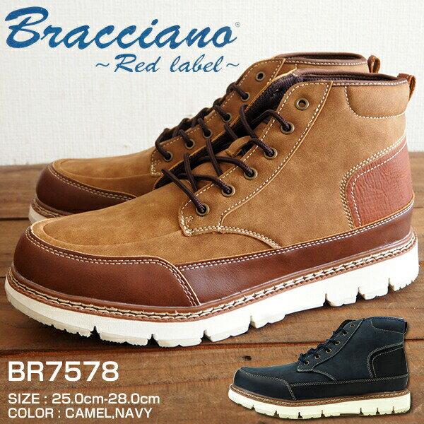 【即納】 ワークブーツ メンズ ブラッチャーノ Bracciano BR7578 防水 防滑 冬靴 ウィンターブーツ