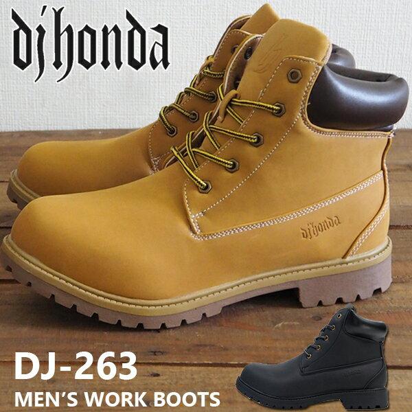 【即納】 ワークブーツ メンズ ディジェイホンダ dj honda DJ-263 防水 ウィンターブーツ 冬靴
