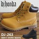 ワークブーツ メンズ ディジェイホンダ dj honda DJ-263 防水 ウィンターブーツ 冬靴