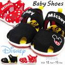 【即納】 ディズニー Disney ベビーサンダル DS4153 キッズ ファーストシューズ ミッキー ミニー