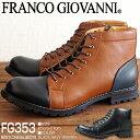 【即納】 ブーツ メンズ フランコジョバンニ FRANCO GIOVANNI FG353 ラインマンブーツ モンキーブーツ マウンテンブー…
