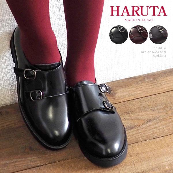 【即納】 HARUTA ハルタ モンクストラップシューズ 3815 レディース ダブルモンク 本革 マニッシュ レザー 日本製 厚底