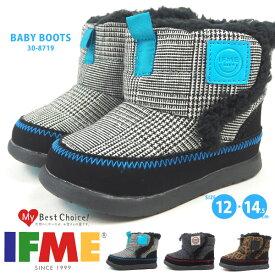 【大特価/即納】 IFME イフミー ベビーブーツ 30-8719 キッズ ウインターブーツ ベビーシューズ 防寒 キッズブーツ 子供靴 ボア